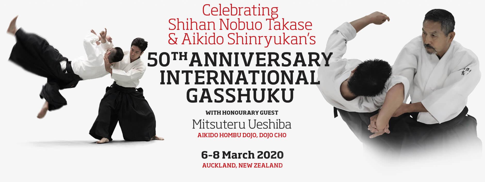 Aikido Shinryukan 5th International Gasshuku